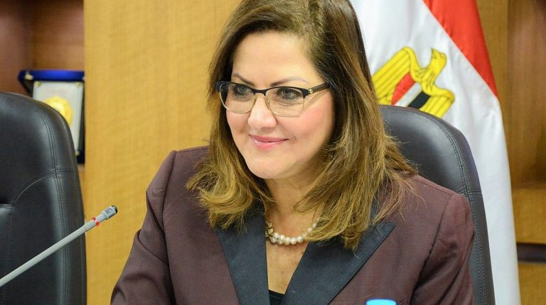 Egypt's Minister of Planning and Economic Development Hala El-Said. Daily News Egypt