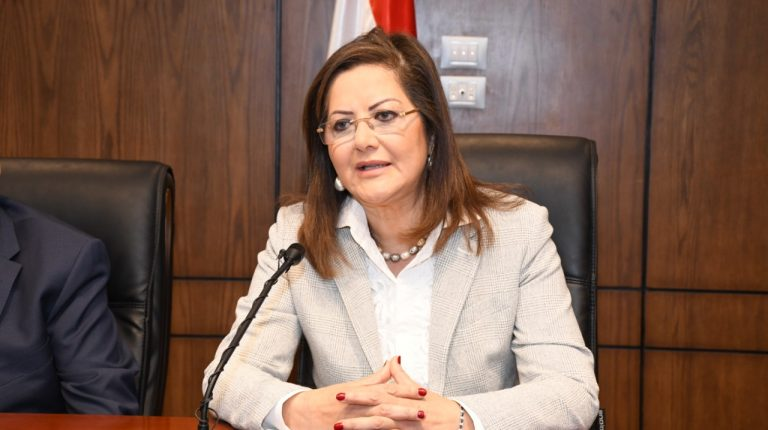 Minister of Planning and Economic Development Hala El-Said