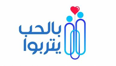 Students at the British University in Egypt's (BUE) Faculty of Communication and Mass Media have created a campaign raising awareness of child abuse in Egypt. Daily News Egypt
