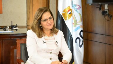 Minister of Planning and Economic Development Hala El Said ICSB