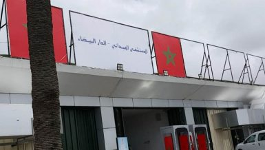 Morocco opens temporary field hospital in Casablanca for COVID-19