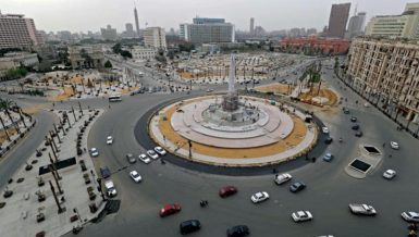 Tahrir Square in Cairo Egypt, Daily News Egypt