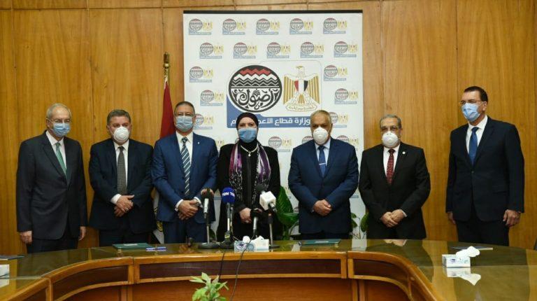 Minister of Public Business Sector, Hisham Tawfik, and AOI President Abdel-Moneim El-Terras Daily News Egypt