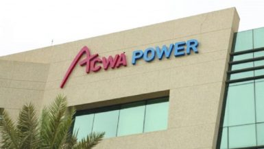 Headquarters of ACWA Power Renewable Energy Holding Company Limited, Daily News Egypt