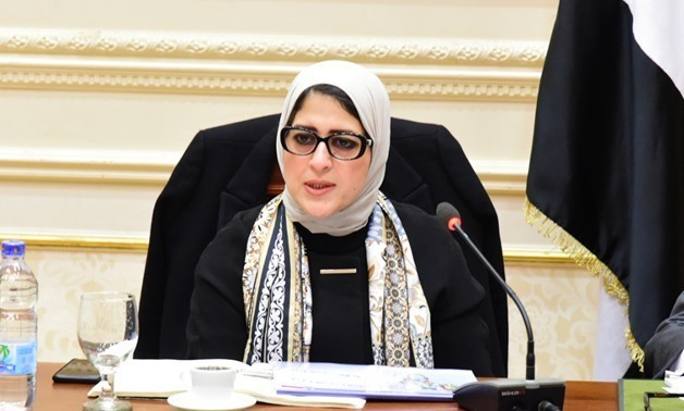 Egypt's Minister of Health and Population Hala Zayed announced, on Sunday, that Egyptian citizens will be allowed to register for the vaccine against the novel coronavirus (COVID-19) starting from next week.
