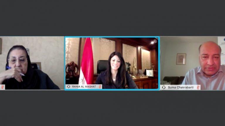 Minister of International Cooperation Rania Al-Mashat Daily News Egyot