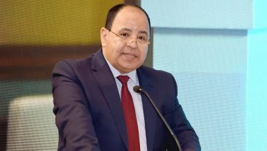 Egypt's Minister of Finance Mohamed Maait.Daily News Egypt