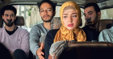 A scene represent a woman being sexually harassed in transportation while people watch in silence doing nothing about sexual assault Daily News Egypt