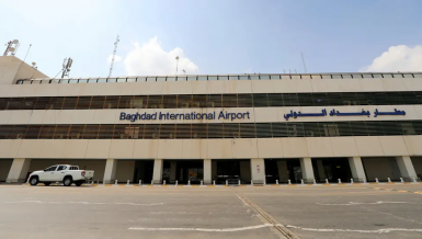 Baghdad airport in the Iraqi capital Daily News Egypt