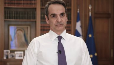 "Greek PM calls for ""comprehensive European response"" to Turkey's recent moves"