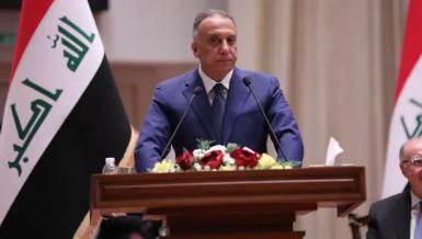Iraqi Prime Minister Mustafa al-Kadhimi elections