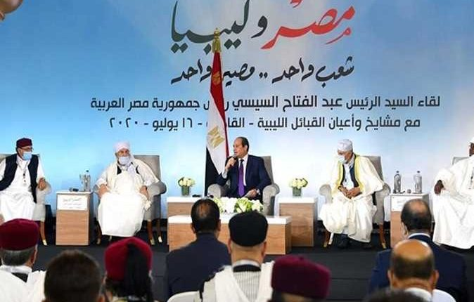 """President Abdel Fattah Al-Sisi met in Cairo, on Thursday, with representatives of the Libyan tribes. The meeting, entitled """"Egypt, Libya - one people, one destiny"""", reviewed Egypt's efforts and role in ending the Libyan conflict and saving its unity and sovereignty."""