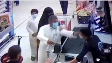 The video, which has sparked outrage on social media, showed the young Egyptian expat being slapped three times before security guards, customers, and a woman intervened to stop the assault.