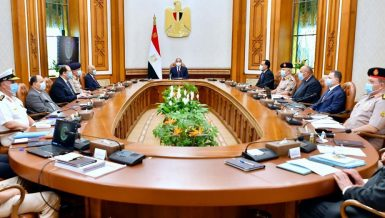 Egypt's President Abdel Fattah Al-Sisi chaired, on Sunday, a National Defense Council meeting that discussed the political, security, and military situations on all strategic fronts. Libya GERD Daily News Egypt