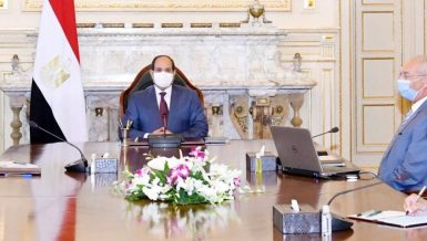 Egypt's President Abdel Fattah Al-Sisi has issued a directive urging the Suez Canal Economic Zone (SCZone) to focus in its activities on localising industry during a meeting with Prime Minister Mostafa Madbouly and SCZone chairperson Mohamed Yahia Zaki. Daily News Egypt