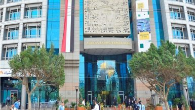 African Export and Import Bank (Afreximbank) headquarters in Cairo Egypt