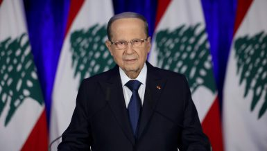 Lebanon President Michel Aoun Daily News Egypt