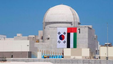 UAE first nuclear power plant Barakah in capital Abu Dhabi
