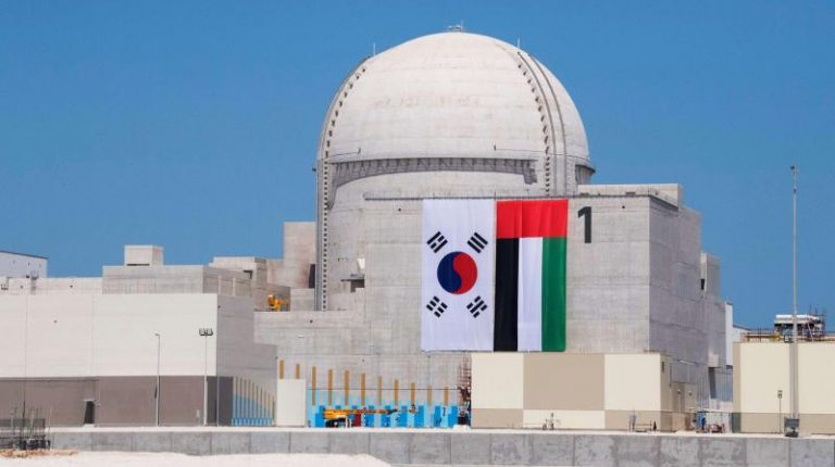 UAE first nuclear power plant Barakah in capital Abu Dhabi