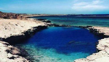 Al Nayzak Beach Dne Buzz