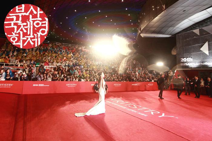 18th Busan International Film Festival 2013 : Foto Red