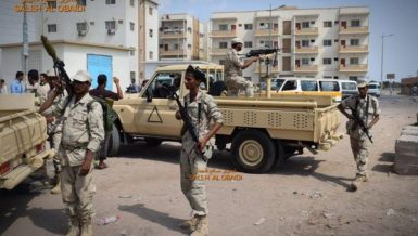 The strategic port city of Aden is considered Yemen's temporary capital