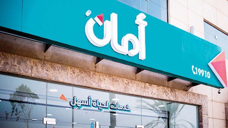 مصادر: البنك الأهلي المصري يستحوذ على أقلية في أمان للخدمات المالية بحلول ديسمبر