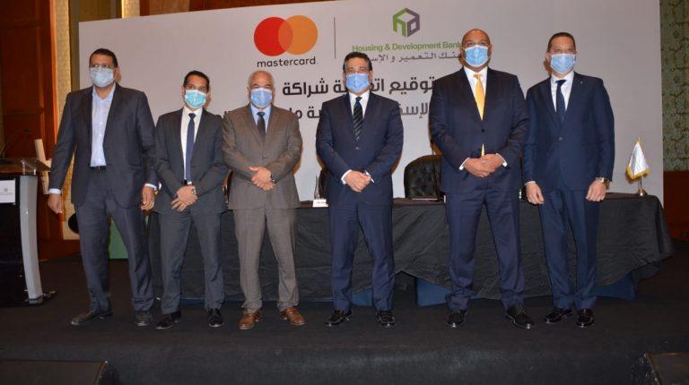 HDB و MasterCard يوقعان عقد شراكة لتوسيع نظام الدفع الإلكتروني