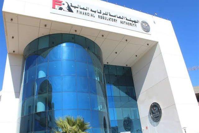 توقعت هيئة الرقابة المالية الموافقة على إصدار صكوك ثروة كابيتال