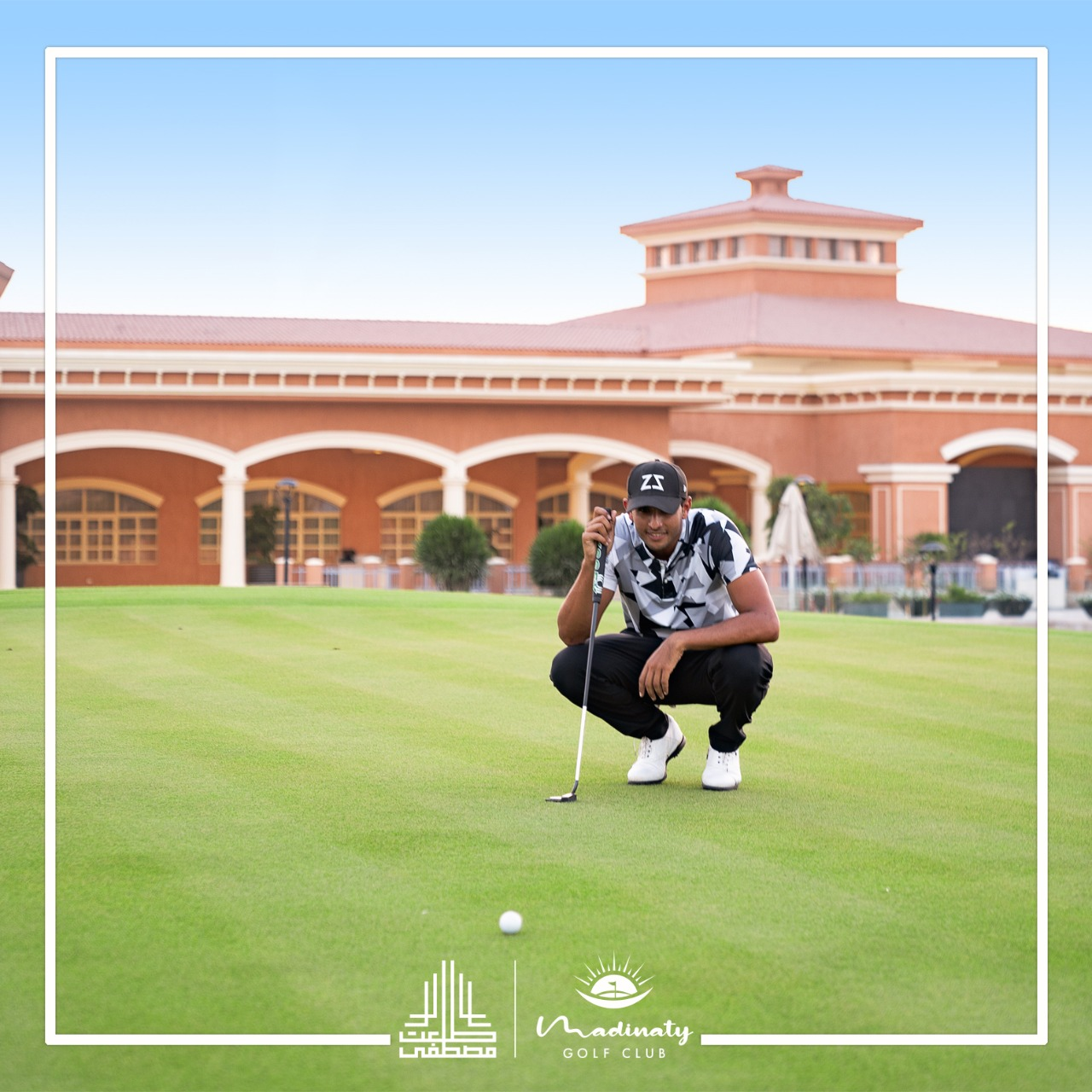 Issa Abou El-Ela, has been appointed as an ambassador of Madinaty Golf Club