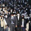 Japan coronavirus ( Covid-19) cases