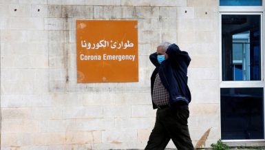 Lebanon starts nationwide lockdown amid surge in coronavirus (COVID-19) cases