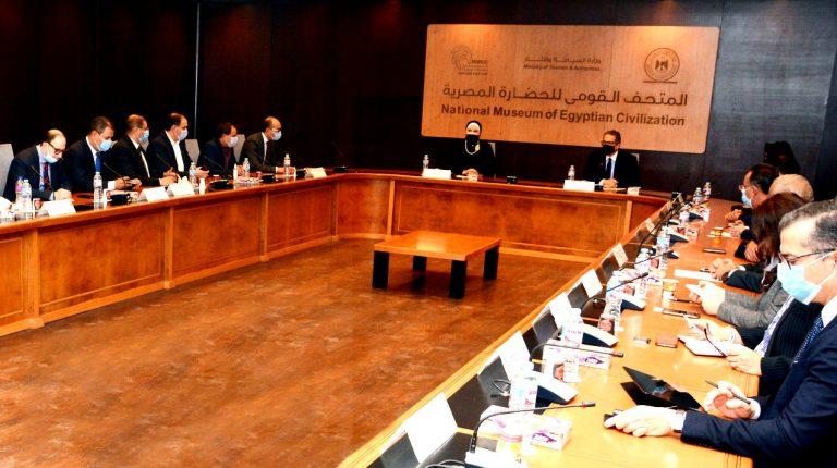 تستعد الحكومة المصرية للمشاركة في معرض دبي إكسبو 2020