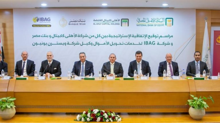 Banque Misr, Al Ahly Capital acquire 40% stake in IBAG for money transfer