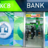 Kenyan KCB clinches $40 mln Rwanda, Tanzania deals, eyes DRC