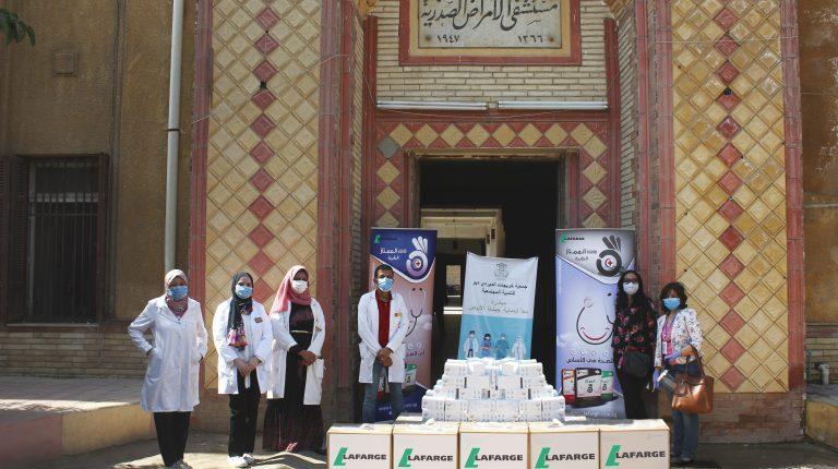 لافارج مصر تتبرع بأقنعة الوجه لثلاث مستشفيات في الغربية والشرقية