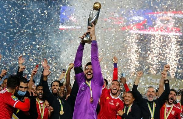 Egypt Cup final match
