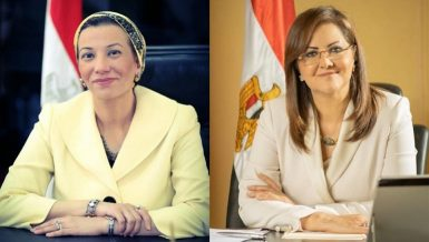 Minister of Planning and Economic Development Hala El-Said and Minister of Environment Yasmine Fouad have witnessed the signing of a cooperation protocol to study solid waste management in Egypt.