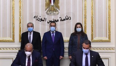 Egypt's Sovereign Fund aims to boost private sector investment in internaltrade