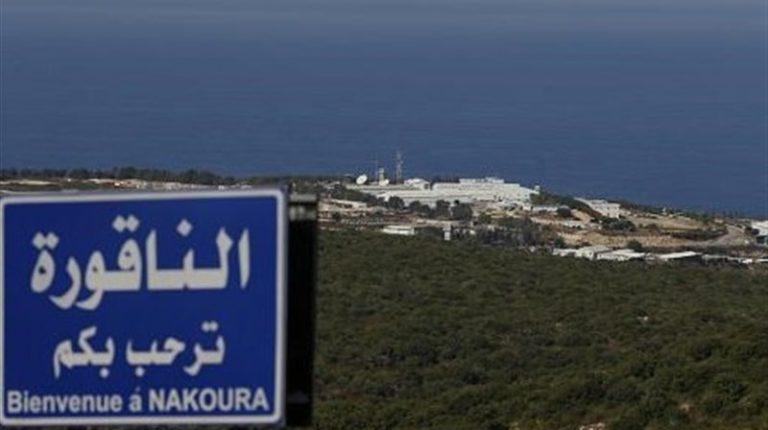 لبنان يقول إنه يلجأ إلى التحكيم الدولي إذا فشلت محادثات ترسيم الحدود مع إسرائيل