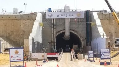The Siemens and UDT alliance has been awarded a contract to supply operational control systems for the Ahmed Hamdy Tunnel 2, which runs underneath the Suez Canal.