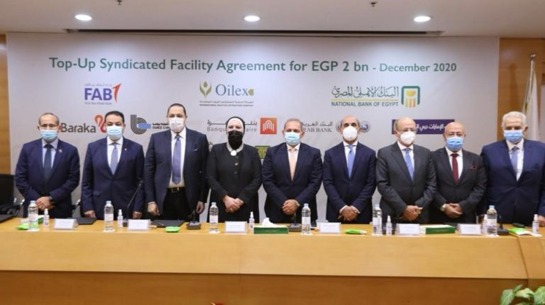 NBE leads banking alliance to provide EGP 2bn in financing to Oilex