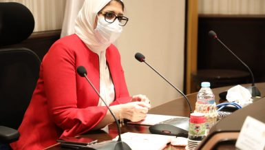 Egypt's Minister of Health and Population Hala Zayed