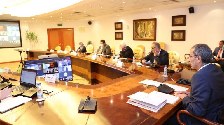 المجلس القومي للذكاء الاصطناعي في مصر يناقش استخدام التكنولوجيا في الزراعة والري