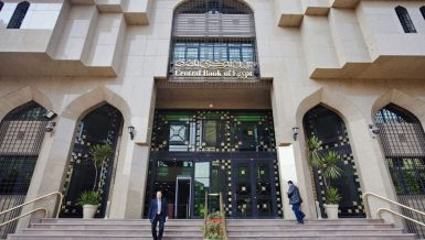 The Central Bank of Egypt (CBE) has said that portfolio investment flows directed to emerging markets (EMs) will witness a slow and uneven recovery in favour of regions with the strongest economic recovery.
