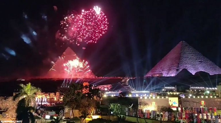 Egypt cancels New Year celebrations due to COVID-19