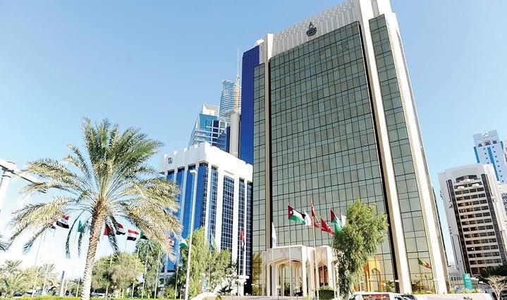 The Arab Monetary Fund