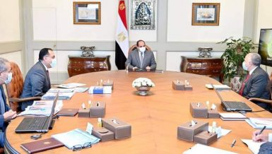 Egypt's President Abdel Fattah Al-Sisi held a meeting with some state officials, on Tuesday, to follow up on the progress of the national project to establish and develop milk collection centres, in addition to other agricultural projects. Daily News Egypt