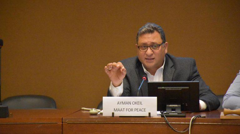مؤسسة حقوق الإنسان المصرية تجدد شكوى للمفوضية بشأن انتهاكات قطر