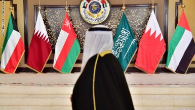 There has been significant international reaction to the latest news regarding a possible settlement to the Gulf crisis, which has been bubbling away since 2017.